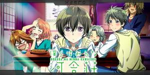 Bokura wa Minna Kawaisou | Sub español | BD + VL 720p | Mega