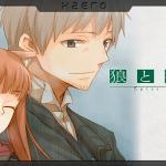 Ookami to Koushinryou II | 12/12 + Especiales | BD + VL | Mega / 1fichier