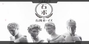 Sekkou Boys | Sub español | HD + VL 720p | Mega